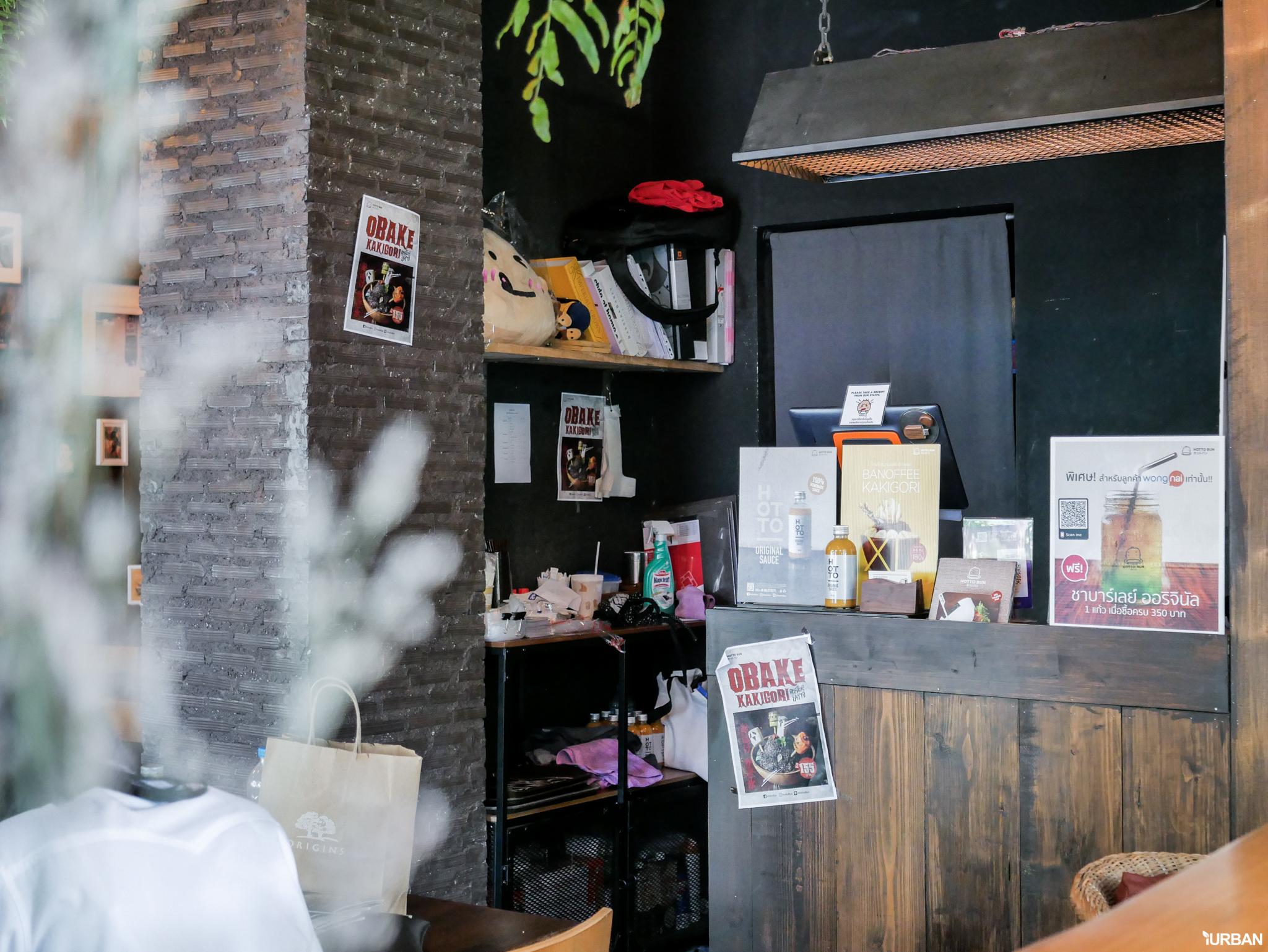 14 ร้านกาแฟ ม.เกษตร คาเฟ่สไตล์นักศึกษาและคนทำงาน + สำรวจ Co-Working Space ที่ KENSINGTON KASET CAMPUS (เคนซิงตัน เกษตร แคมปัส) 69 - cafe