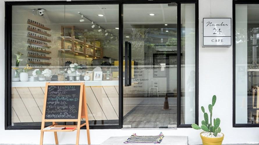 14 ร้านกาแฟ ม.เกษตร คาเฟ่สไตล์นักศึกษาและคนทำงาน + สำรวจ Co-Working Space ที่ KENSINGTON KASET CAMPUS (เคนซิงตัน เกษตร แคมปัส) 18 - cafe