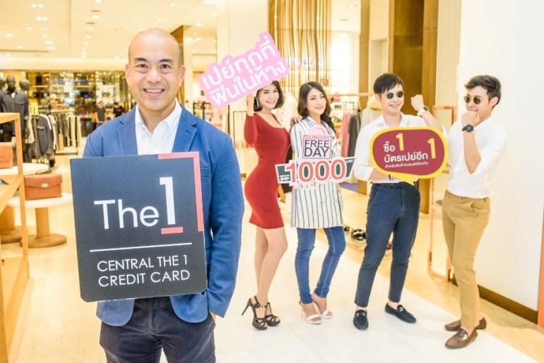 บัตรเครดิต เซ็นทรัล เดอะวัน เร่งเครื่องลุยตลาดบัตรฯ ช่วงปลายปีงัด 3 โปรแรง ครบทุกหมวดการใช้จ่าย ดันยอดใช้จ่ายผ่านบัตรเติบโต 13 -