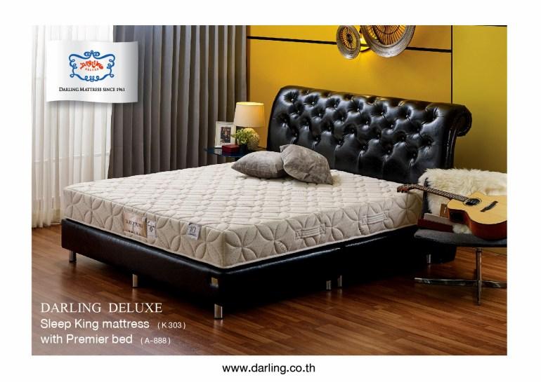 ภาพแนะนำผลิตภัณฑ์ ที่นอนดาร์ลิ่ง เดอร์ลุกซ์ รุ่นสลีปคิงส์ (SleepKing) ที่นอนยางพาราแบบ 2 สัมผัส ลดอาการปวดหลังและกล้ามเนื้อ 13 -