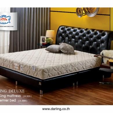 ภาพแนะนำผลิตภัณฑ์ ที่นอนดาร์ลิ่ง เดอร์ลุกซ์ รุ่นสลีปคิงส์ (SleepKing) ที่นอนยางพาราแบบ 2 สัมผัส ลดอาการปวดหลังและกล้ามเนื้อ 15 -