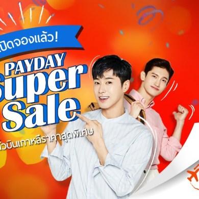 กลับมาแล้ว! SUPER SALE 2018 ที่ทุกคนรอคอย บินไปเกาหลีราคาสบายกระเป๋ากับ JEJU AIR ในช่วงฤดูใบไม้ผลิ-ฤดูใบไม้ร่วง ราคาเริ่มต้นเพียง 2050 บาท! 16 -