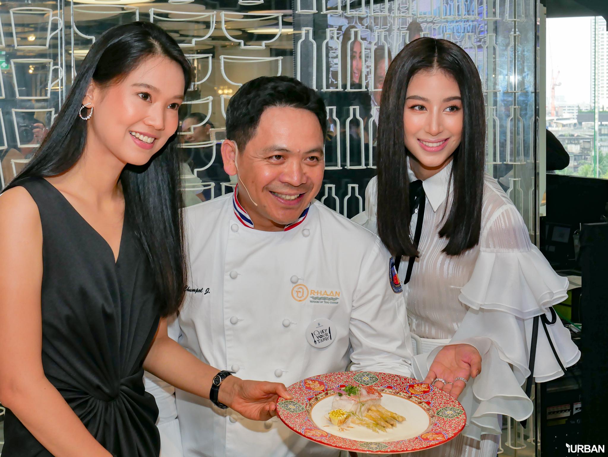 """สร้างช่วงเวลาสุดพิเศษไปกับ """"Sansiri Chef Your Table"""" ที่ให้คุณได้ลิ้มรสอาหารฝีมือเชฟระดับประเทศถึงบ้านคุณ! 28 - Chef"""
