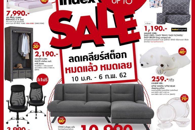 """""""อินเด็กซ์ ลิฟวิ่งมอลล์"""" จัดโปรฯ """"อินเด็กซ์ เซลล์"""" (Index Sale) 21 - Index Living Mall (อินเด็กซ์ ลิฟวิ่งมอลล์)"""