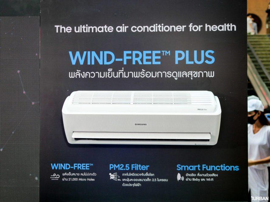 """แอร์ที่กรอง PM2.5 ได้ในเครื่องเดียว SAMSUNG Wind-Free Plus มากกว่าเครื่องฟอกอากาศถึงระดับ """"ไวรัส"""" 14 - Premium"""