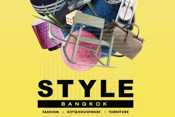 STYLE Bangkok งานแสดงสินค้าไลฟ์สไตล์ยืนหนึ่งแห่งเอเชีย 18 - ข่าวประชาสัมพันธ์ - PR News