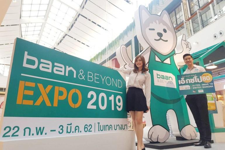 """""""baan & BEYOND Expo 2019"""" ครบที่สุดกับสินค้าเพื่อบ้าน ลดสูงสุด 80% 12 -"""