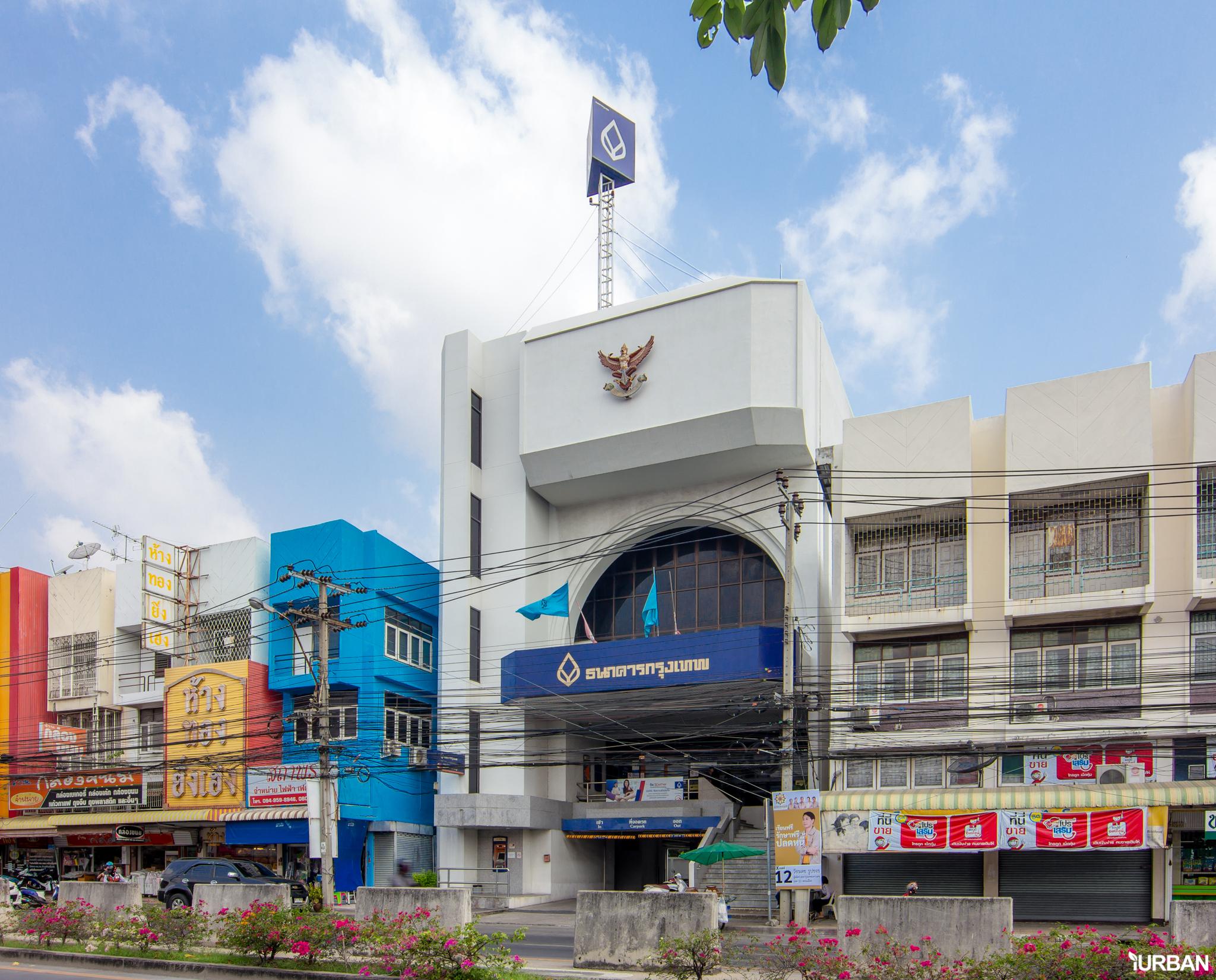 Pleno ดอนเมือง-สรงประภา สำรวจทำเลโครงการแรกน่าลงทุนย่านดอนเมืองจาก AP THAI 18 - AP (Thailand) - เอพี (ไทยแลนด์)