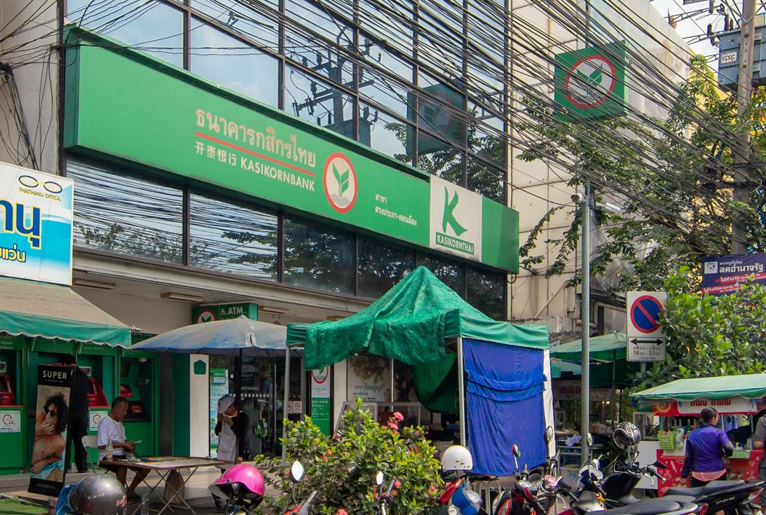 Pleno ดอนเมือง-สรงประภา สำรวจทำเลโครงการแรกน่าลงทุนย่านดอนเมืองจาก AP THAI 20 - AP (Thailand) - เอพี (ไทยแลนด์)