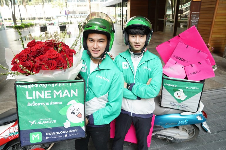 LINE MAN ต้อนรับเทศกาลวาเลน์ไทน์  จัดโปรโมชั่นของขวัญสุดเซอร์ไพรส์ พร้อมส่งมอบความรักให้ถึงมือคุณ 13 -