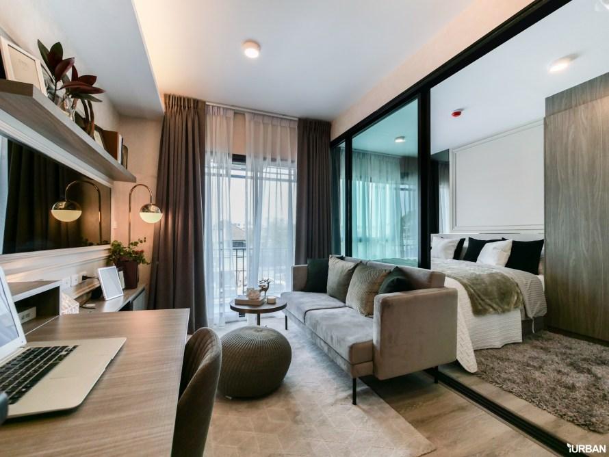 9 ปัจจัยให้คนออฟฟิศชีวิตดีขึ้นได้ Notting Hills - Sukhumvit 105 คอนโดที่คนฝั่งสุขุมวิทต้องชอบ 29 - Notting Hill