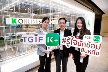 TGIF K PLUS Market ความร่วมมือครั้งยิ่งใหญ่ระหว่าง TGIF Market และธนาคารกสิกรไทย ปรากฏการณ์รวมพลังเพื่อร้านค้าออนไลน์และนักช้อปยุคดิจิทัล 4 -