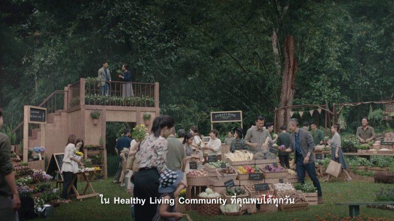 THE FORESTIAS by MQDC  ชูจุดเด่น 'Imagine Happiness' ทุ่มงบกว่า 100 ล้านบาท จุดประกายมุมมองความสุขใกล้ตัว 13 -
