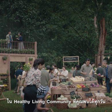 THE FORESTIAS by MQDC  ชูจุดเด่น 'Imagine Happiness' ทุ่มงบกว่า 100 ล้านบาท จุดประกายมุมมองความสุขใกล้ตัว 16 -