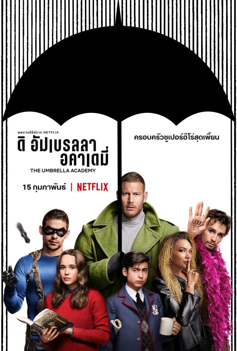 "Netflix ปล่อยทีเซอร์ ""The Umbrella Academy""  ซีรีส์ออริจินัลแฟนตาซีสุดมันส์ของครอบครัวซูเปอร์ฮีโร่สุดเพี้ยน! 13 - Movies"
