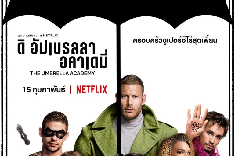 "Netflix ปล่อยทีเซอร์ ""The Umbrella Academy""  ซีรีส์ออริจินัลแฟนตาซีสุดมันส์ของครอบครัวซูเปอร์ฮีโร่สุดเพี้ยน! 13 - The Umbrella Academy"