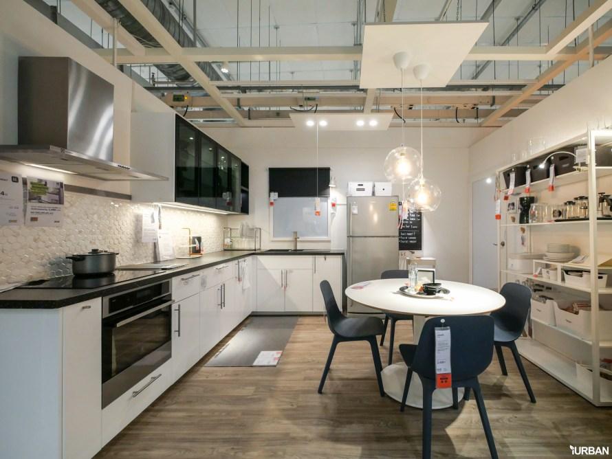 9 เหตุผลที่คนเลือกชุดครัวอิเกีย และโอกาสที่จะมีครัวในฝัน IKEA METOD/เมท็อด โปรนี้ดีที่สุดแล้ว #ถึง17มีนา 20 - IKEA (อิเกีย)