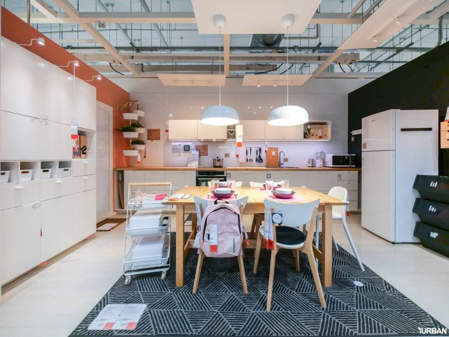 9 เหตุผลที่คนเลือกชุดครัวอิเกีย และโอกาสที่จะมีครัวในฝัน IKEA METOD/เมท็อด โปรนี้ดีที่สุดแล้ว #ถึง17มีนา 25 - IKEA (อิเกีย)