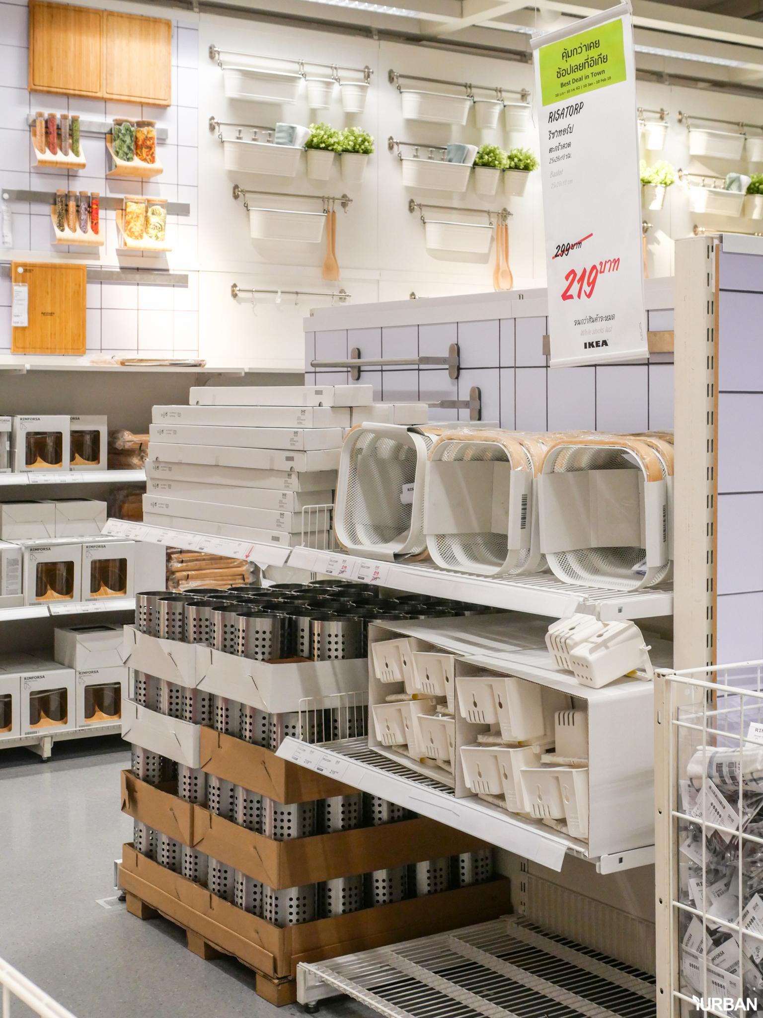 9 เหตุผลที่คนเลือกชุดครัวอิเกีย และโอกาสที่จะมีครัวในฝัน IKEA METOD/เมท็อด โปรนี้ดีที่สุดแล้ว #ถึง17มีนา 91 - IKEA (อิเกีย)