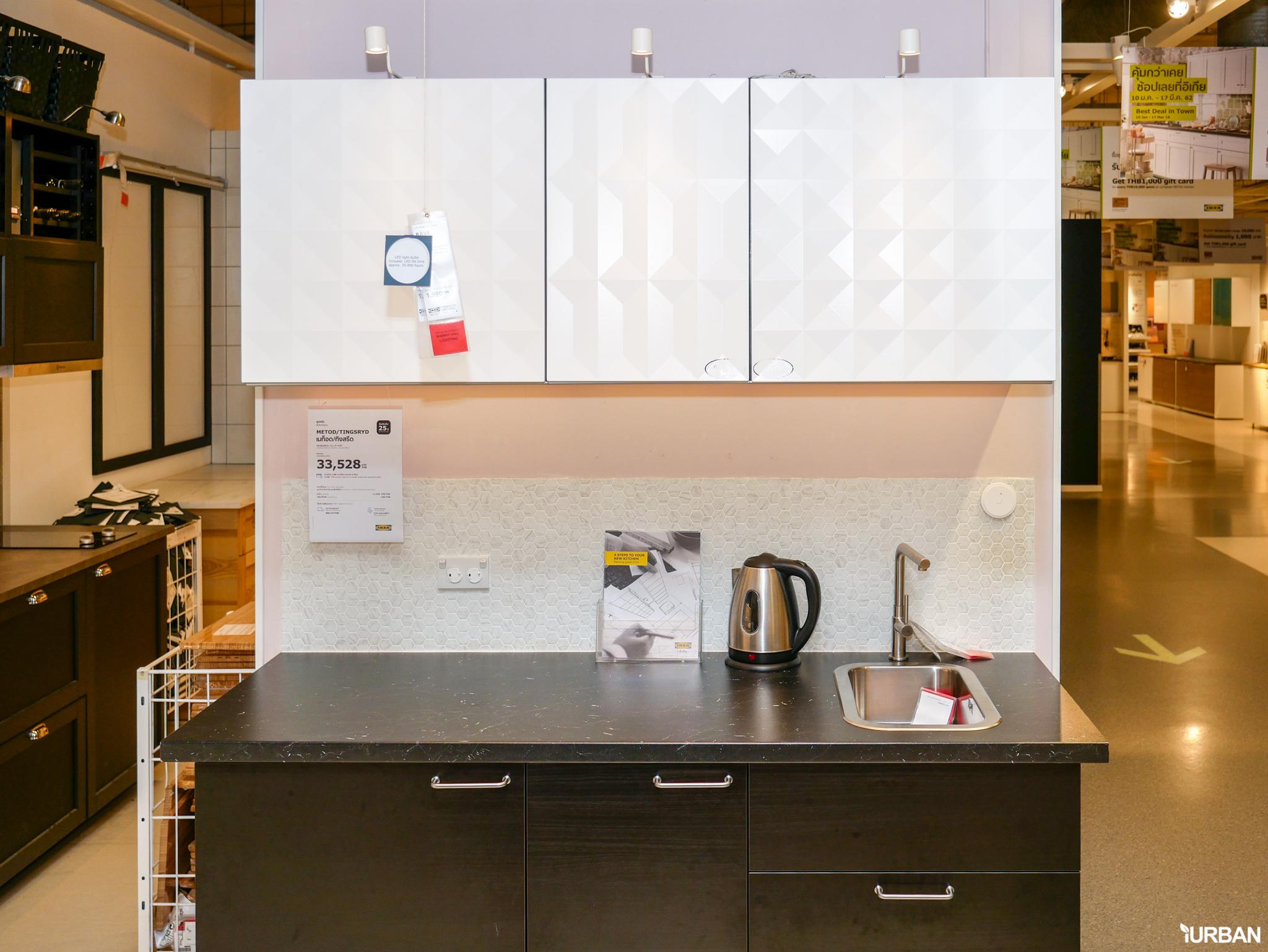 9 เหตุผลที่คนเลือกชุดครัวอิเกีย และโอกาสที่จะมีครัวในฝัน IKEA METOD/เมท็อด โปรนี้ดีที่สุดแล้ว #ถึง17มีนา 33 - IKEA (อิเกีย)