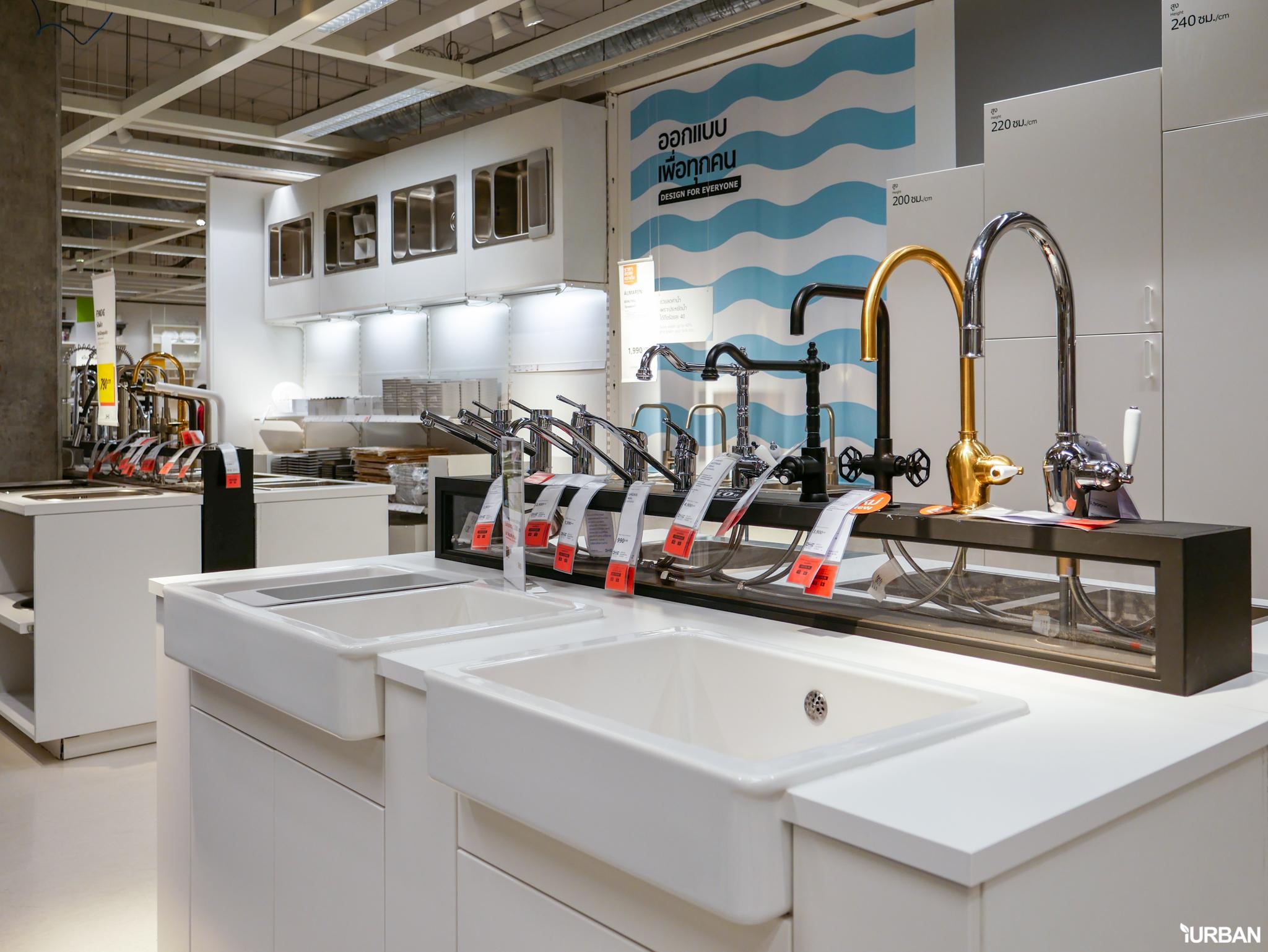 9 เหตุผลที่คนเลือกชุดครัวอิเกีย และโอกาสที่จะมีครัวในฝัน IKEA METOD/เมท็อด โปรนี้ดีที่สุดแล้ว #ถึง17มีนา 77 - IKEA (อิเกีย)