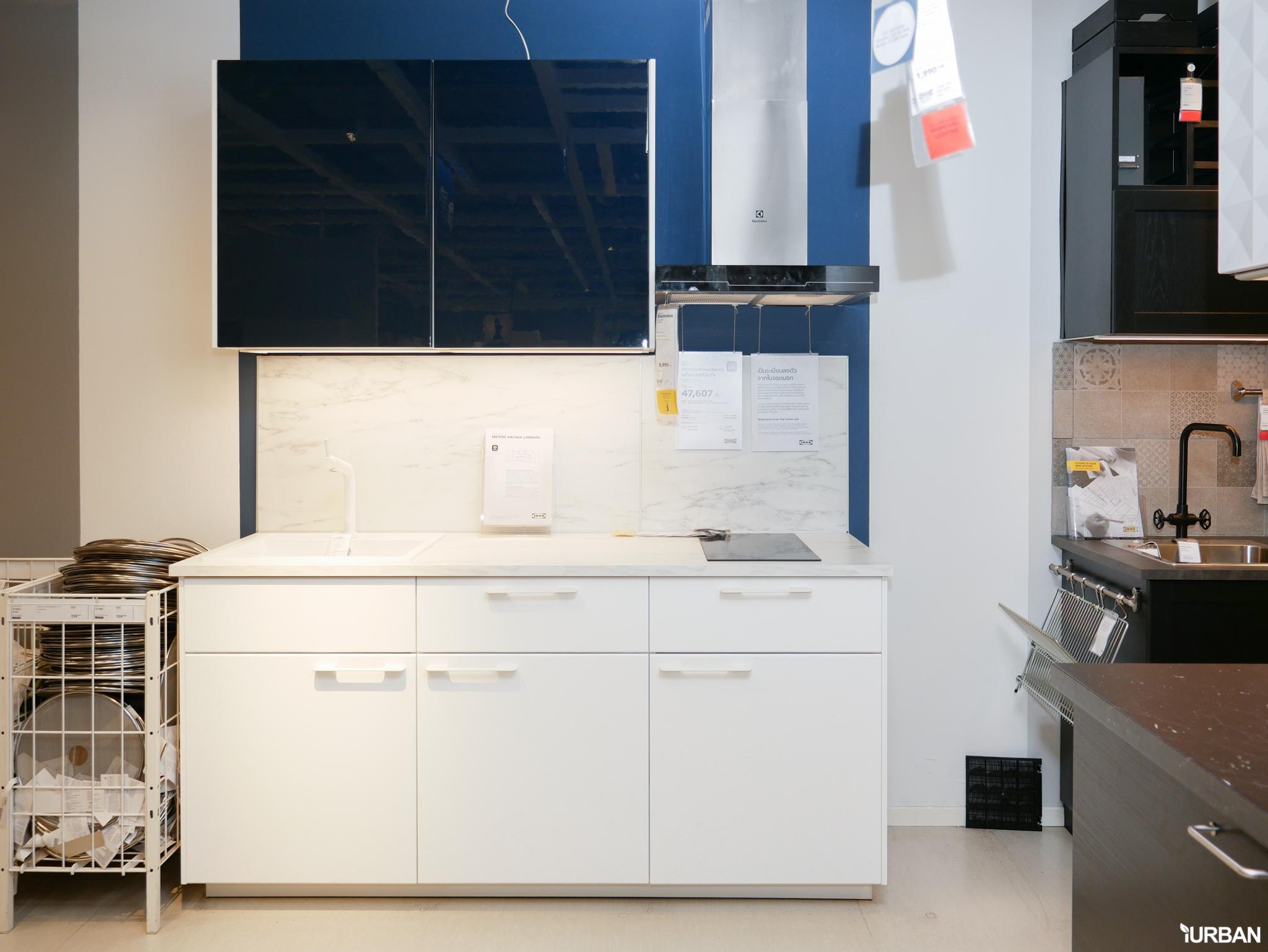 9 เหตุผลที่คนเลือกชุดครัวอิเกีย และโอกาสที่จะมีครัวในฝัน IKEA METOD/เมท็อด โปรนี้ดีที่สุดแล้ว #ถึง17มีนา 30 - IKEA (อิเกีย)