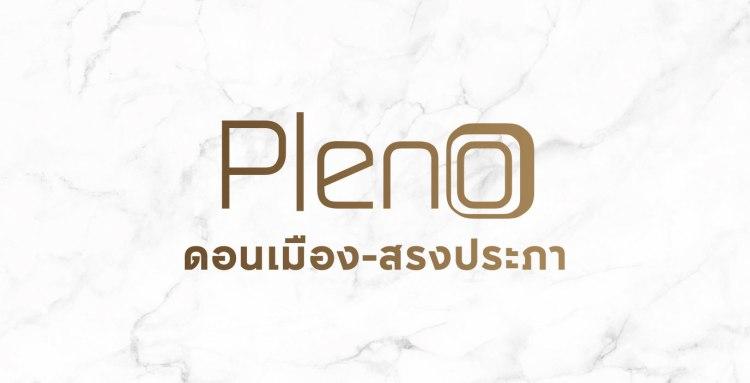 Pleno ดอนเมือง-สรงประภา สำรวจทำเลโครงการแรกน่าลงทุนย่านดอนเมืองจาก AP THAI 39 - AP (Thailand) - เอพี (ไทยแลนด์)