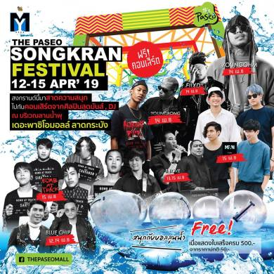 SONG KRAN FESTIVAL @ The Paseo mall ลาดกระบัง 16 -