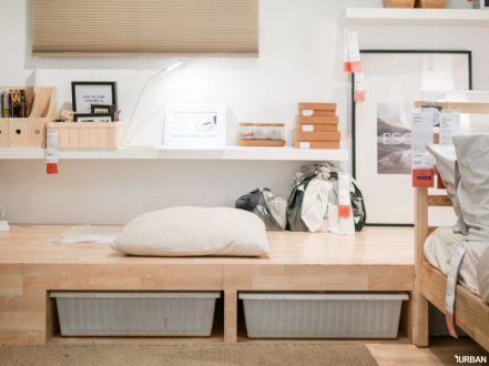 IKEA BR-120