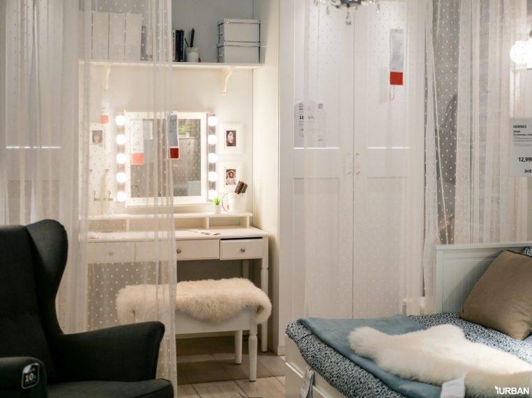IKEA BR-145