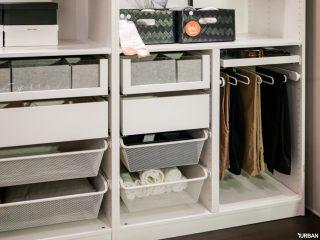 IKEA BR-206