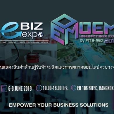 นีโอ ชวนออกบูธ ต่อยอดธุรกิจสู่ยุคดิจิทัล เตรียมแจ้งเกิดนักธุรกิจหน้าใหม่ ในงาน e-Biz & OEM Manufacturer Expo 2019 16 -