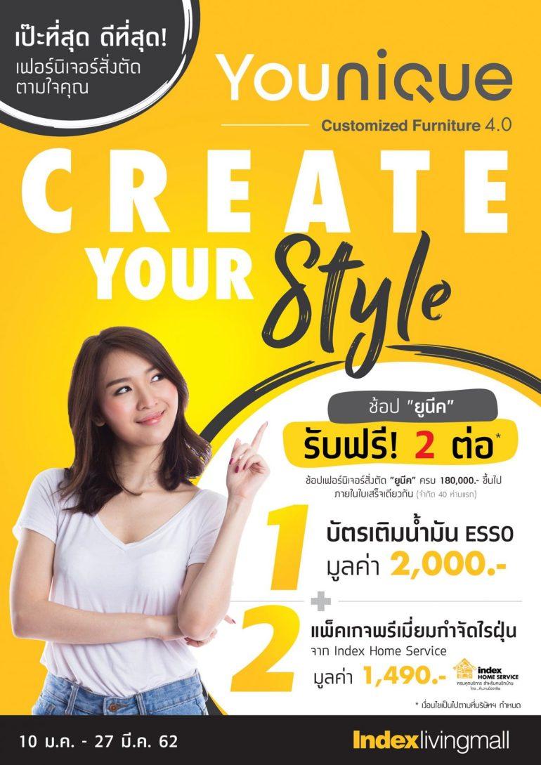 """""""ยูนีค"""" (Younique) จัดหนัก…โปรฯ ใหญ่ """"ครีเอทยัวร์สไตล์"""" (Create Your Style)สั่งตัดเฟอร์นิเจอร์ตามใจ ด้วยดีไซน์และสไตล์ที่เป็นตัวคุณ 13 - Index Living Mall (อินเด็กซ์ ลิฟวิ่งมอลล์)"""