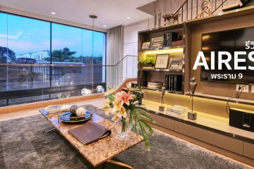 AIRES RAMA9 รีวิว Luxury Townhome 3.5 ชั้น + Rooftop ออกแบบสวย ย่านพระราม9 (หลัง รพ.สมิติเวช) เริ่ม 16 ล้าน 6 - Crop top