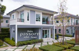 รีวิวบ้าน Passorn Prestige จตุโชติ-วัชรพล บ้านเดี่ยวดีไซน์ Art Nouveau ผสมความ Modern Classic เริ่ม 4.49 ล้าน 6 - Cover