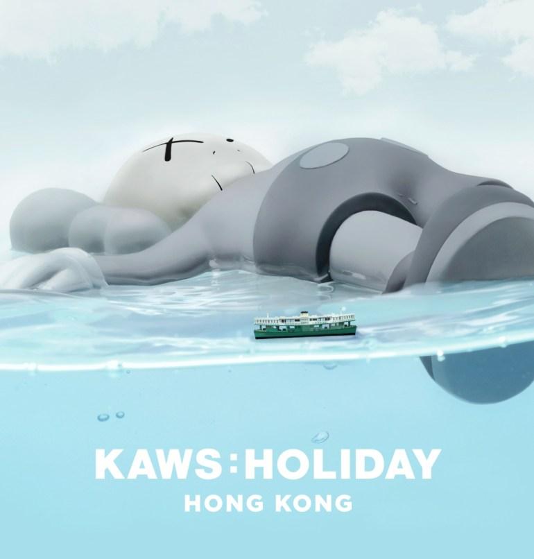 ชิลรับหน้าร้อนกับ KAWS:HOLIDAY ที่อ่าววิคตอเรีย ฮ่องกง 13 -