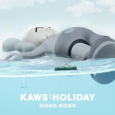 ชิลรับหน้าร้อนกับ KAWS:HOLIDAY ที่อ่าววิคตอเรีย ฮ่องกง 14 -