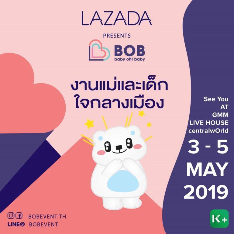LAZADA presents BOB Baby Oh! Babyปรากฏการณ์งานแสดงสินค้าและบริการเพื่อแม่และเด็กครั้งใหญ่ใจกลางเมือง 13 -