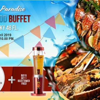 BBQ Seafood Buffet ที่ อาทาระ สกาย บาร์ แอนด์ บิสโทร 14 -