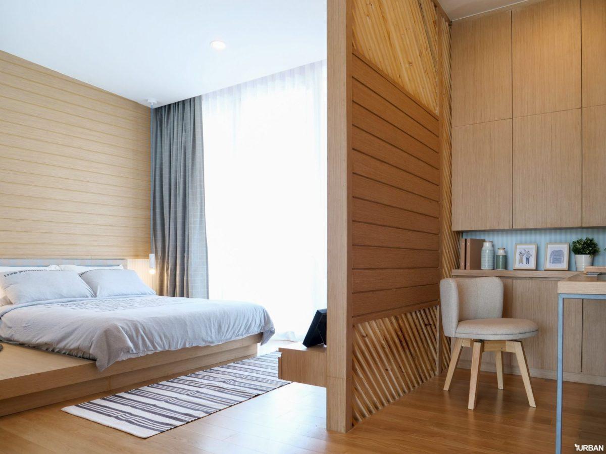 """""""เนอวานา ไดอิ"""" ปฏิวัติรูปแบบการอยู่อาศัย พร้อมเปิดโครงการ """"เนอวานา บียอนด์ พระราม 9-กรุงเทพกรีฑา"""" บ้านต้นแบบแนวคิดใหม่ 26 -"""