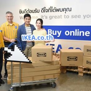 สโตร์อิเกียออนไลน์เปิดแล้ววันนี้! ช้อปได้ทุกที่ ทุกเวลา ที่ IKEA.co.th 30 - IKEA (อิเกีย)