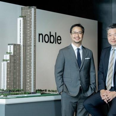 โนเบิล ประกาศผลไตรมาส 1 ปี 2562 กำไรต่อหุ้น 2.87 บาท สูงสุดนับตั้งแต่ได้ก่อตั้งมา 15 - Noble Development (โนเบิล ดีเวลลอปเมนท์)