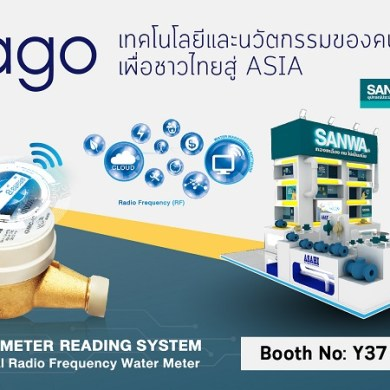 PUMPS & VALVES ASIA 2019 15 -