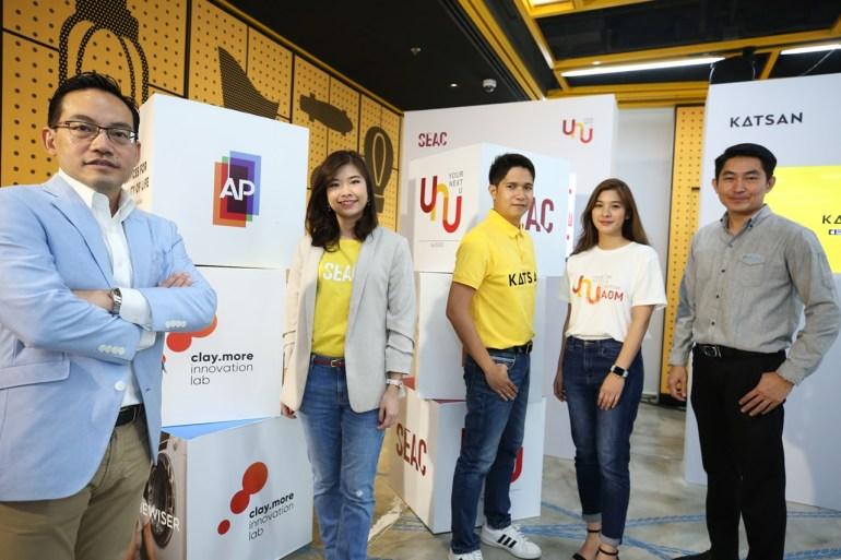เอพี ไทยแลนด์' เปิดตัว '3 นวัตกรรมบริการ' ล่าสุด KATSAN – HOMEWISER – YourNextU                                                          มุ่งสร้างมาตรฐานใหม่ ยกระดับคุณภาพชีวิตทุกคนในสังคม 17 - AP (Thailand) - เอพี (ไทยแลนด์)