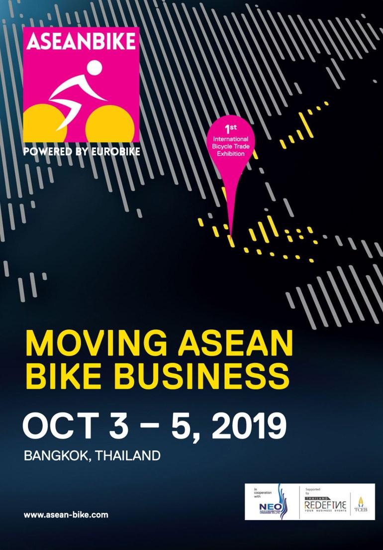 """""""นีโอ"""" เดินหน้าโปรโมต ASEANBIKE 2019 งานจักรยานที่ยิ่งใหญ่ที่สุดในอาเซียน ซึ่งจะเปิดฉากขึ้นในช่วงต้นเดือนตุลาคมนี้ 13 -"""