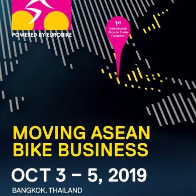 """""""นีโอ"""" เดินหน้าโปรโมต ASEANBIKE 2019 งานจักรยานที่ยิ่งใหญ่ที่สุดในอาเซียน ซึ่งจะเปิดฉากขึ้นในช่วงต้นเดือนตุลาคมนี้ 16 -"""
