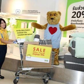"""มาแล้วมหกรรมช้อปจุใจ """"IKEA SALE"""" ลดสูงสุด 70% สมาชิก IKEA FAMILY ลดเพิ่มอีก 15% ตั้งแต่ 20 มิ.ย. – 7 ก.ค. 62 27 - IKEA (อิเกีย)"""