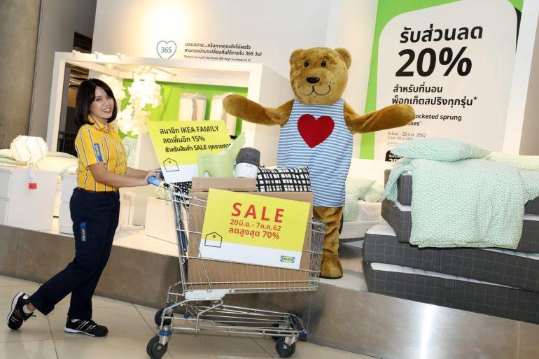 """มาแล้วมหกรรมช้อปจุใจ """"IKEA SALE"""" ลดสูงสุด 70%   สมาชิก IKEA FAMILY ลดเพิ่มอีก 15% ตั้งแต่ 20 มิ.ย. – 7 ก.ค. 62 20 - IKEA (อิเกีย)"""