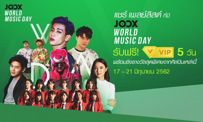 เฉลิมฉลองที่โลกนี้มีเสียงดนตรี JOOX World Music Day 2019 13 -