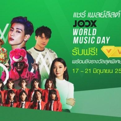 เฉลิมฉลองที่โลกนี้มีเสียงดนตรี JOOX World Music Day 2019 17 -